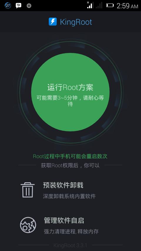 Processing Root access techblogng - HiideeMedia