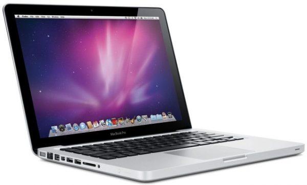 Apple Macbook Pro techblogng