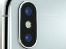 iPhone X Camera techblogng 600x335 1 - HiideeMedia