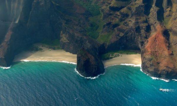 HONOPU BEACH KAUAI 600x360 1 - World Tropical Beaches to Visit